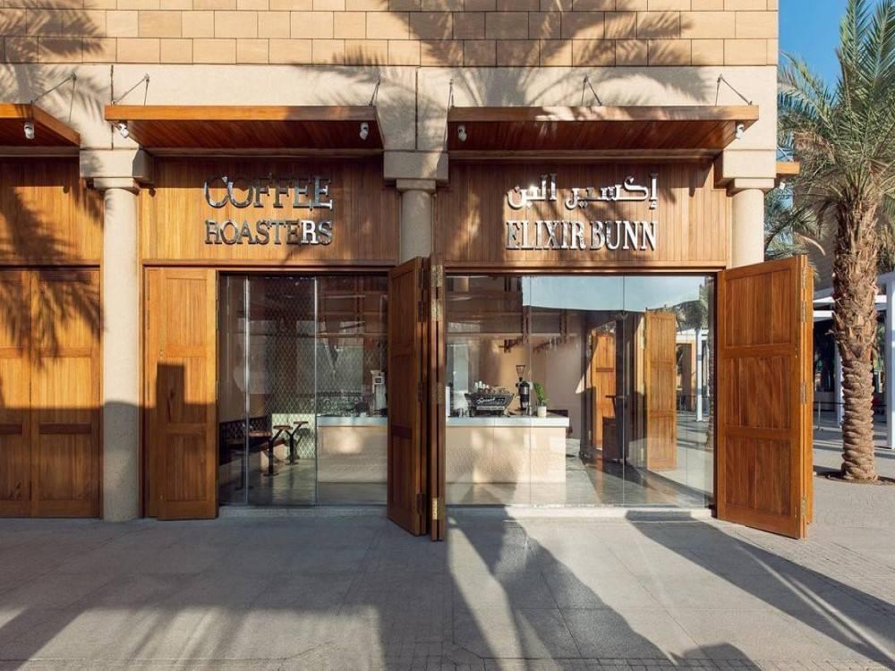 أفضل وأشهر مقاهي في الرياض
