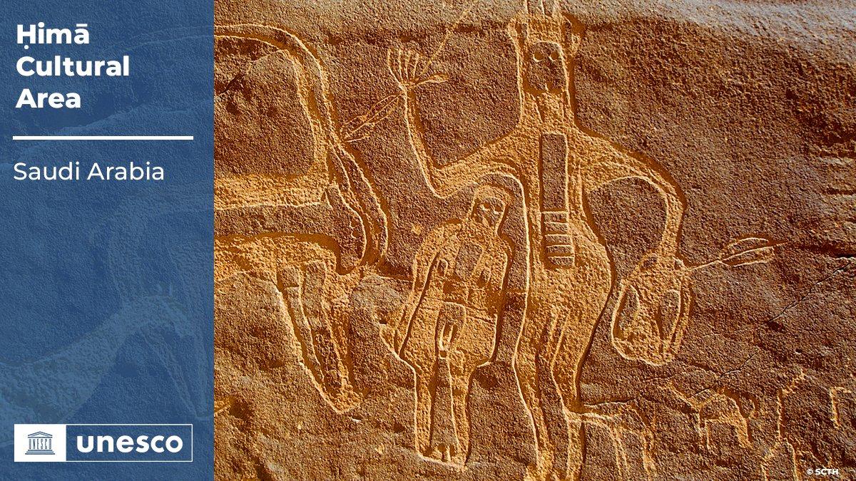 منطقة حمى الثقافية في قائمة التراث العالمي في اليونسكو
