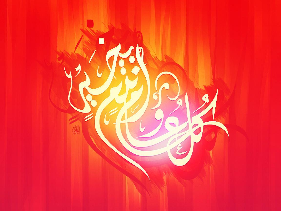 3719391023d45 أجمل عبارات التهنئة في عيد الأضحى