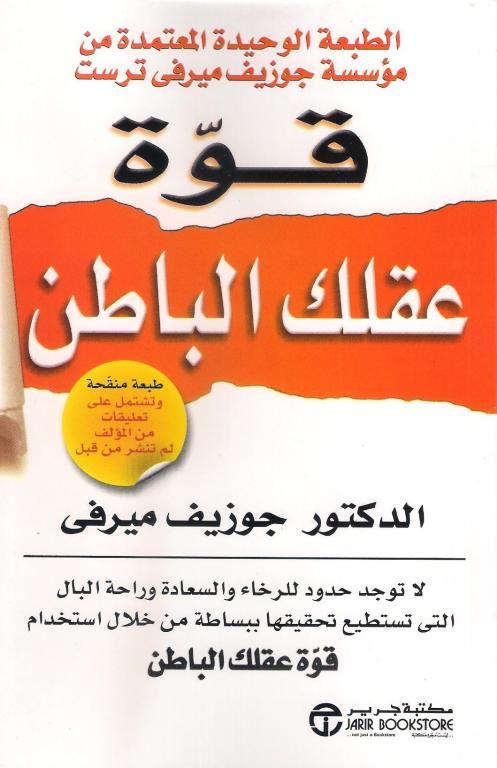 كتاب pdf علم النفس