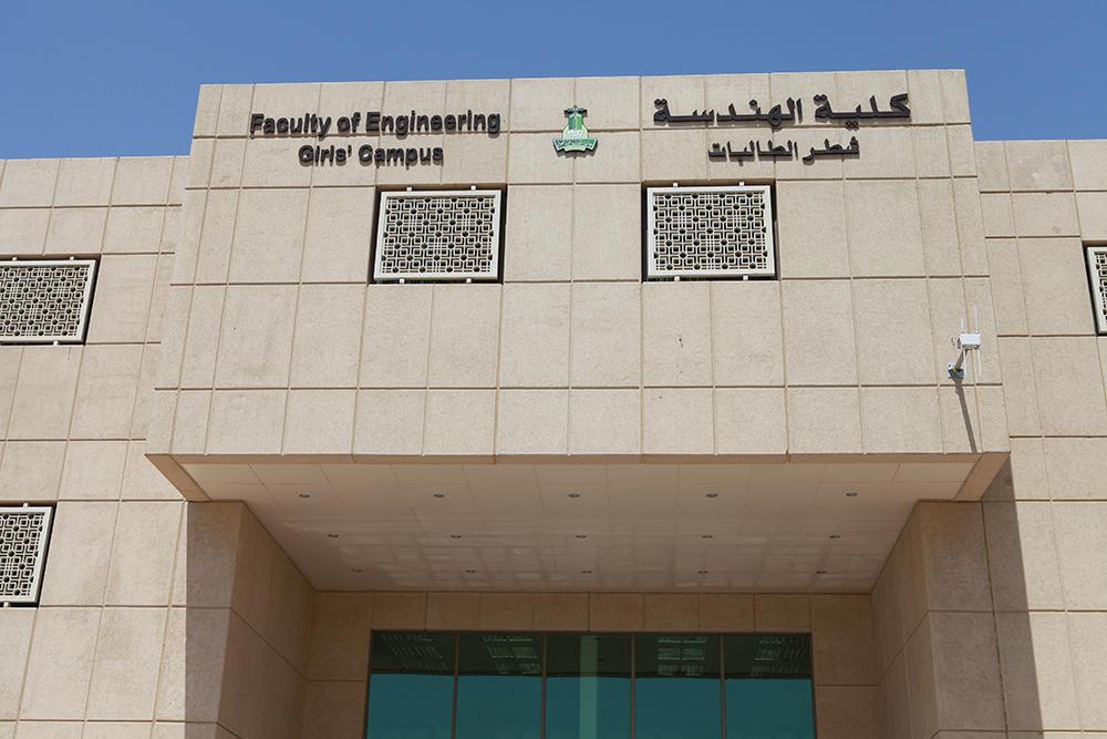 دليل تخصصات جامعة الملك عبدالعزيز مجلة سيدتي