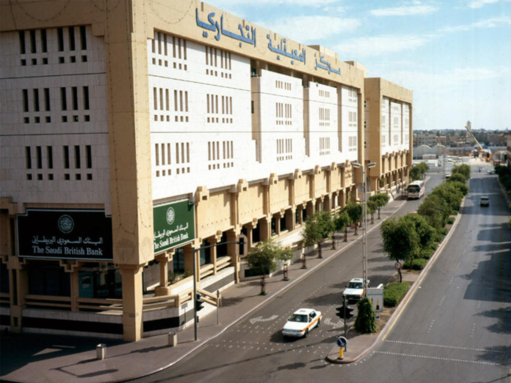 fdfeda81bf69c الأسواق الشعبية في الرياض