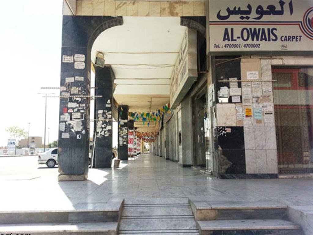 ebc2d5c955e67 الأسواق الشعبية في الرياض