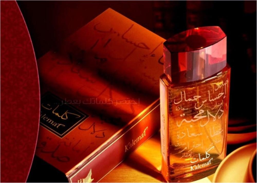 7af59b95f عطور عربية لسهرات رمضان | مجلة سيدتي