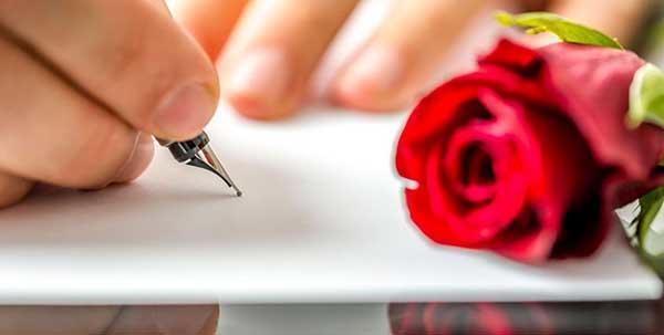 قصائد الحب للخطيبة