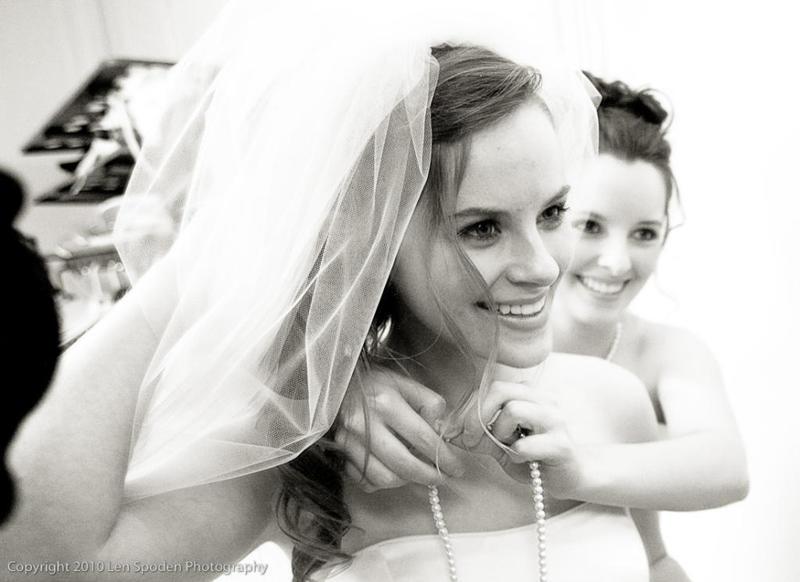 تهنئة من أخت العروسة