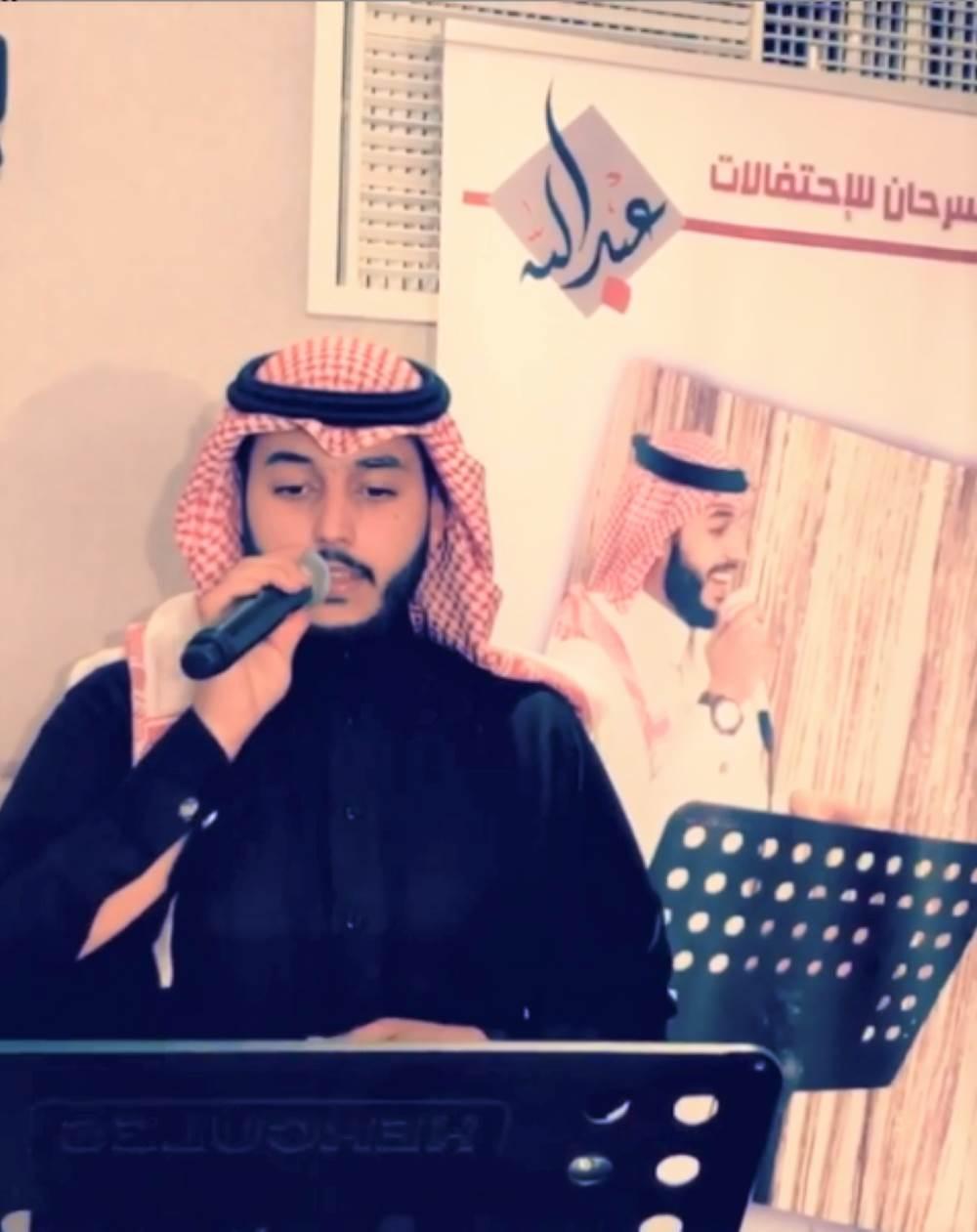 عبدالله السرحان