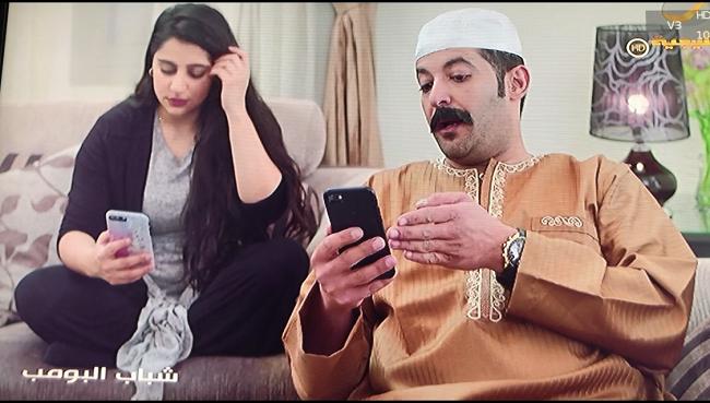 يعبر المسلسل عن أغلب المشاكل في المجتمع السعودي