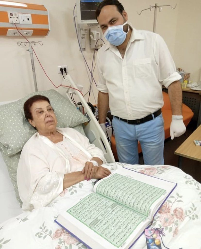 رجاء الجداوي في المستشفى