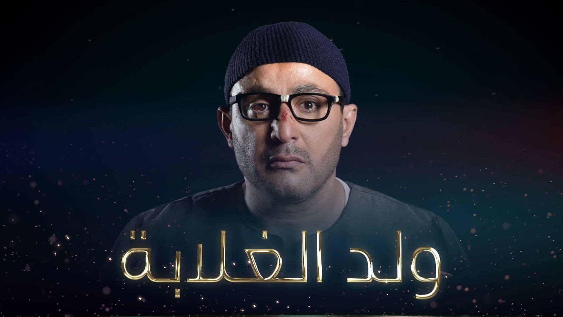يعتبر أحمد السقا من النجوم الذين لا يمكن تجاهلهم في شهر رمضان