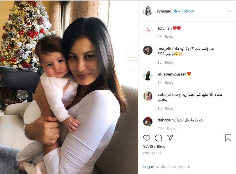 ريم السعيدي وابنتها