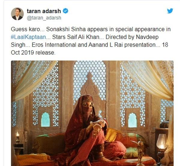 سوناكشي سينها في فيلم Laal Kaptaan