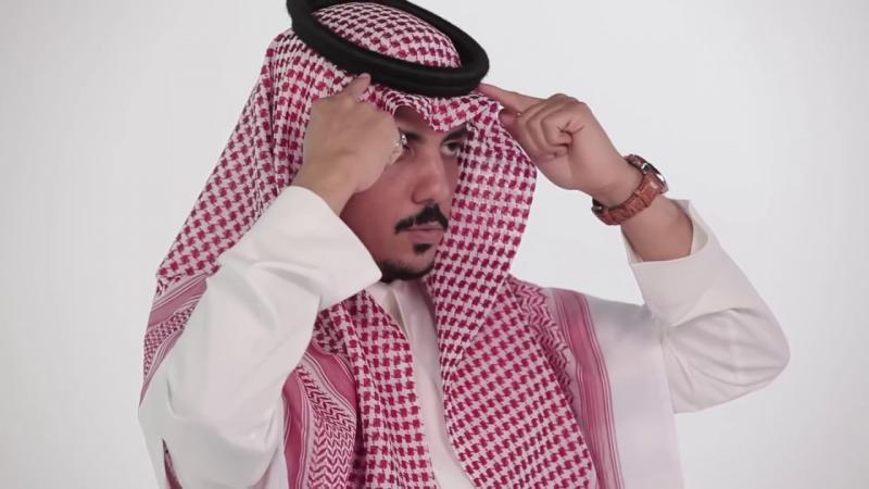 الشماغ السعودي