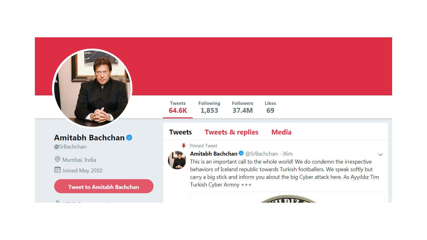قرصنة حساب باتشان على توتير