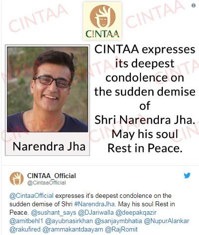 تغريدة نقابة الممثلين في الهند