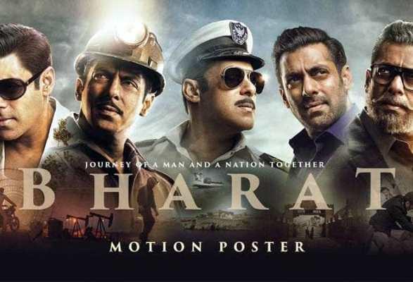 بوستر فيلم Bharat