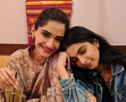 سونام وشقيقتها