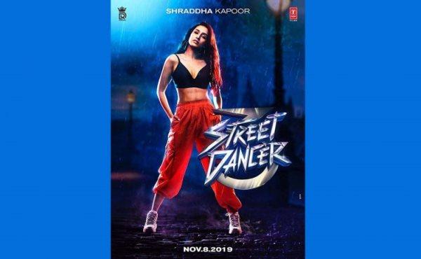 بوستر فيلم Street Dancer 3D