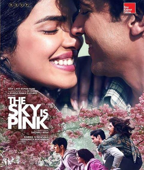 نيك جوناس لبريانكا شوبرا: فخور بكِ جدًّا في فيلم The Sky Is Pink pirynkaaaa_4.jpg