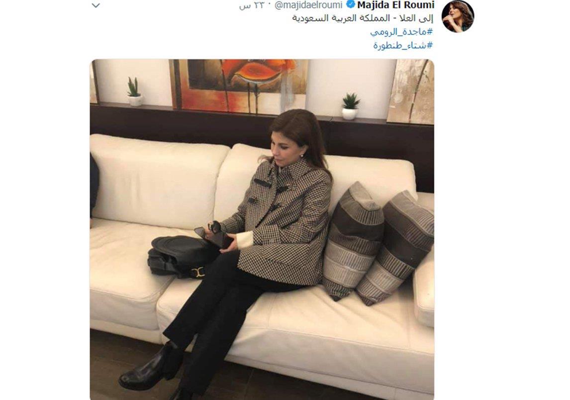 ماجدة الرومي تعلن عن توجهها إلى السعودية عبر حسابها على «تويتر»