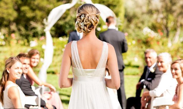 دخولك بوم زفافك