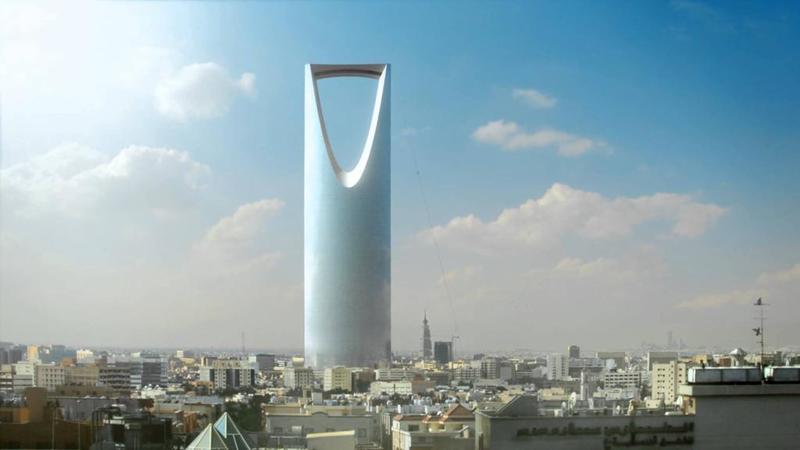 أبرز المباني والأبراج في السعودية خلال 50 عاما مجلة سيدتي