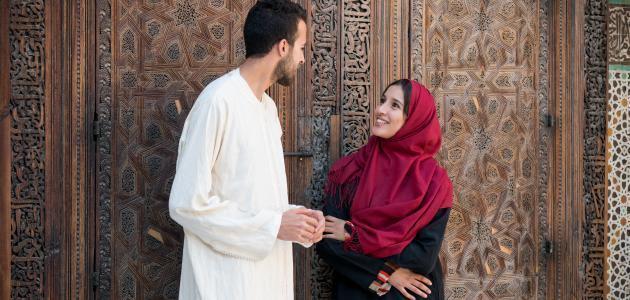 اهتمام الزوج بزوجته