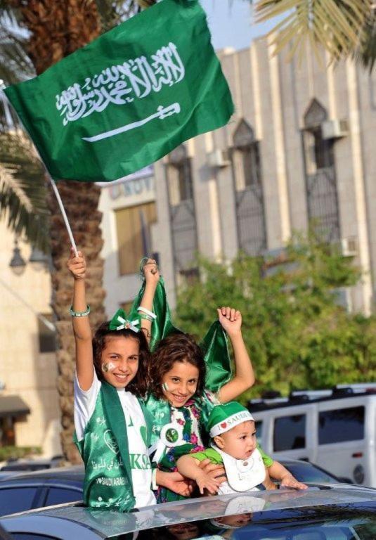 عبارات تهنئة باليوم الوطني السعودي