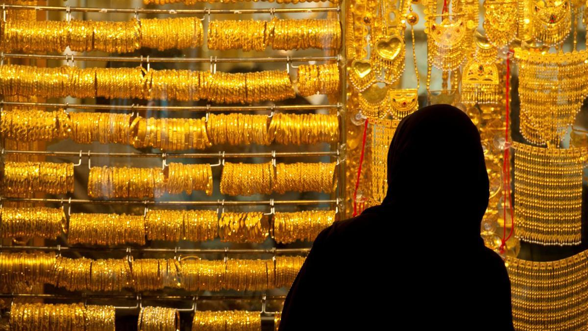 دليل المرأة لادخار واستثمار الذهب