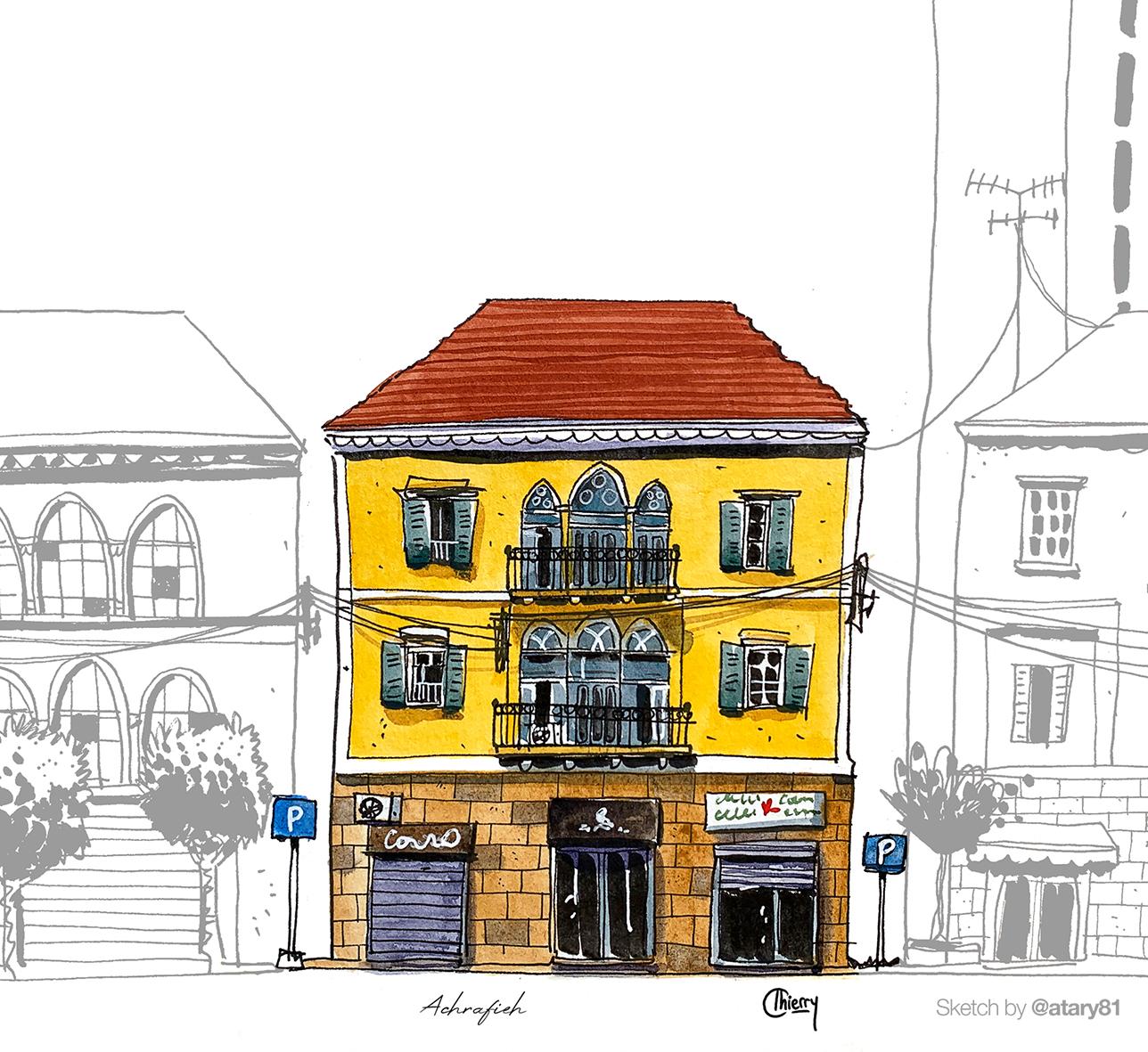 تصميم البيت الأصفر