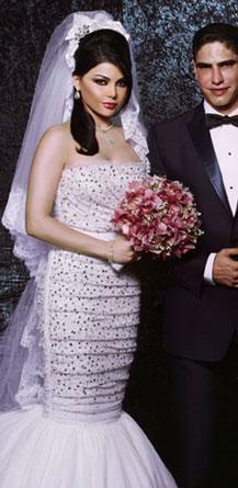 حفل زفاف أحمد أبو هشيمة وهيفاء وهبي