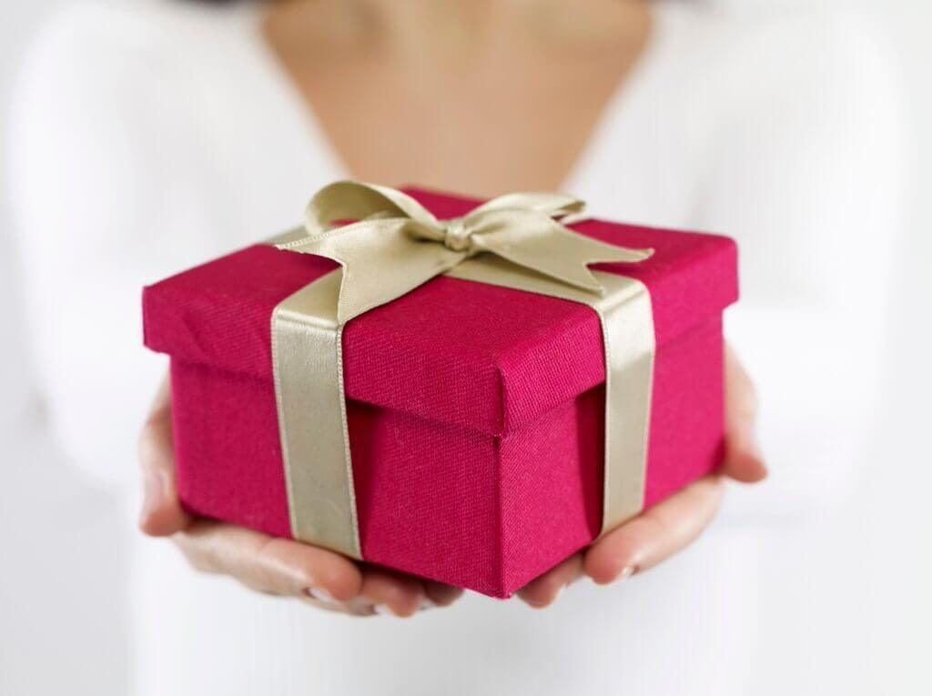 هدايا