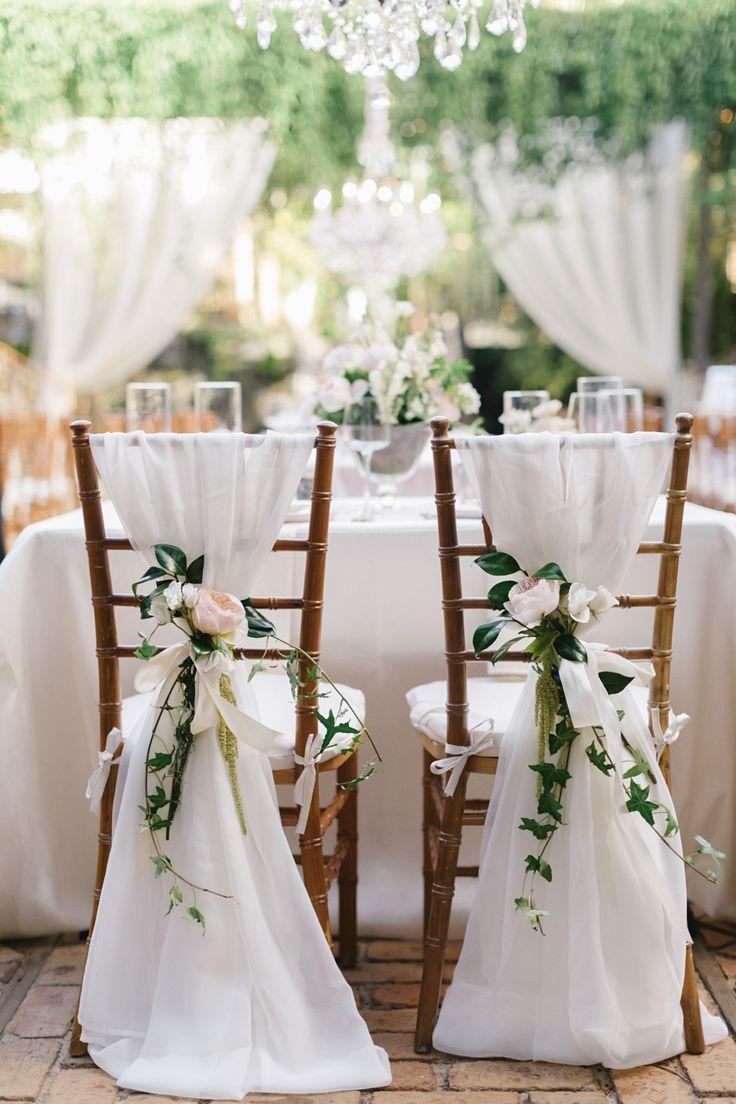 كراسي الزفاف