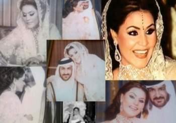 صور من زفاف أحلام