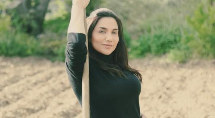 رنا شميس من المسلسل