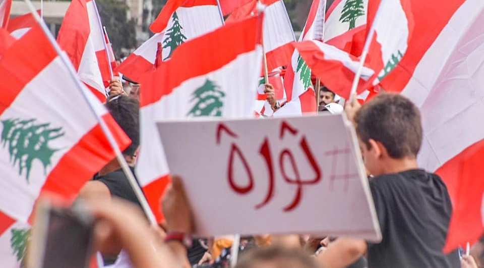 صورة من أجواء الثورة