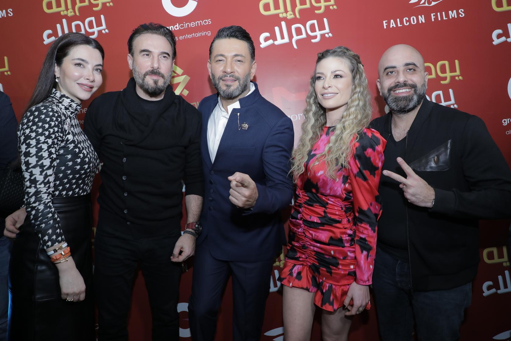 باسم مغنية وزوجته وهشام حداد وزياد برجي وباميلا الكيك