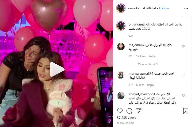 الفيديو الذي نشره عمر كمال