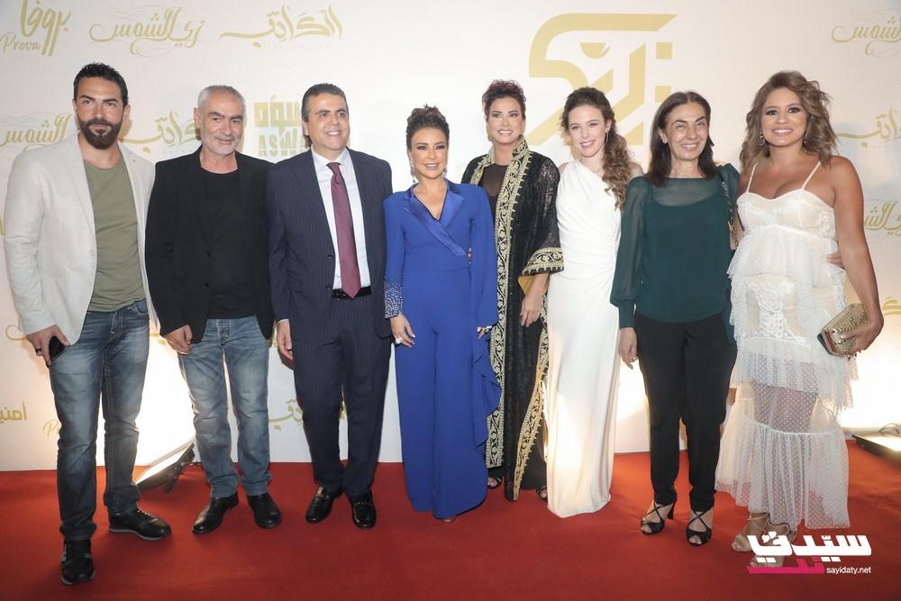 ماغي بو غصن وجمال سنان مع عدد من الممثلين اللبنانيين