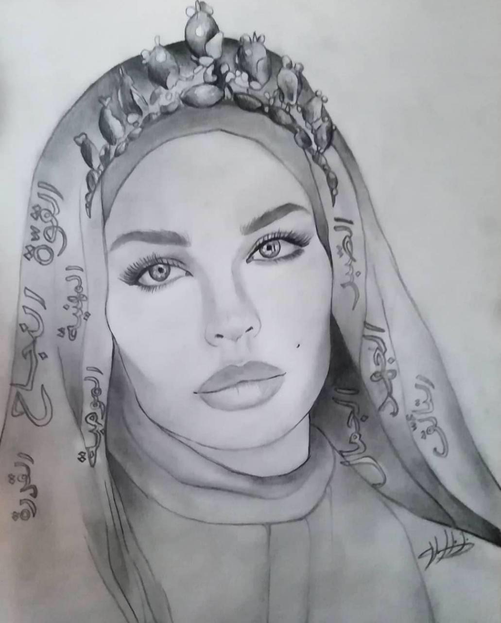 نادين بالحجاب بريشة شربل حلّال