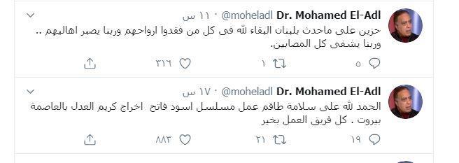 منشور محمد العدل