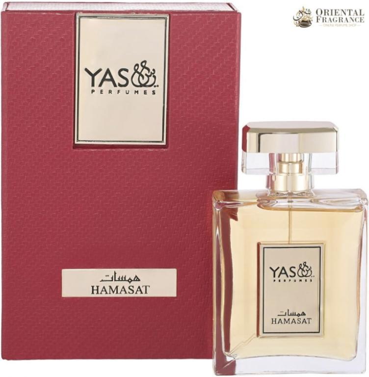 عطر Yas Hamasat