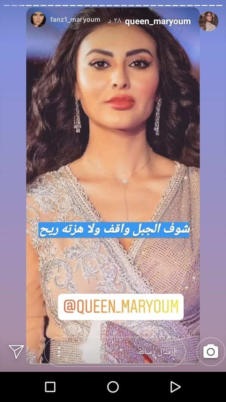 هل سيكون تعليق مريم حسين الجديد هذا هو الأخير في قضيتها مع صالح الجسمي؟