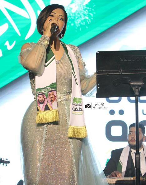 شمس في فستان براق في اليوم الوطني السعودي