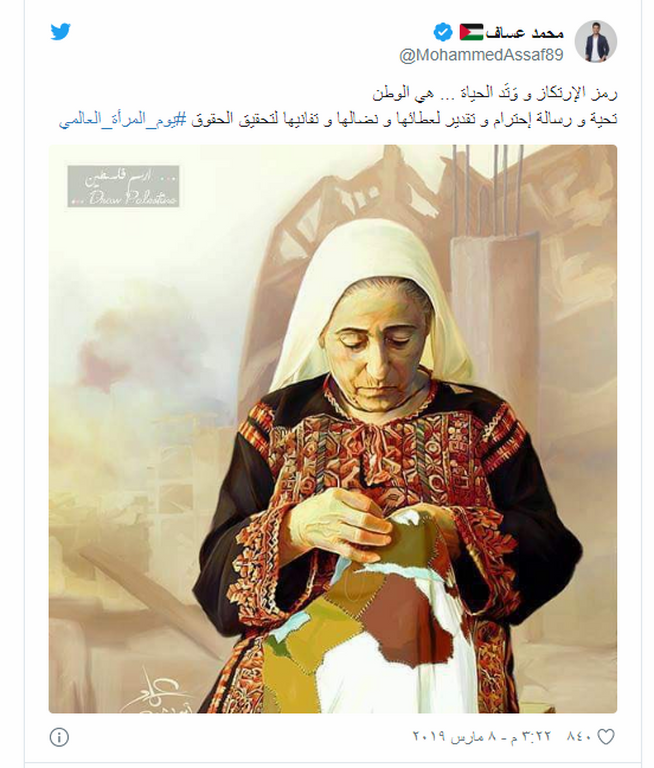 تغريدة محمد عساف