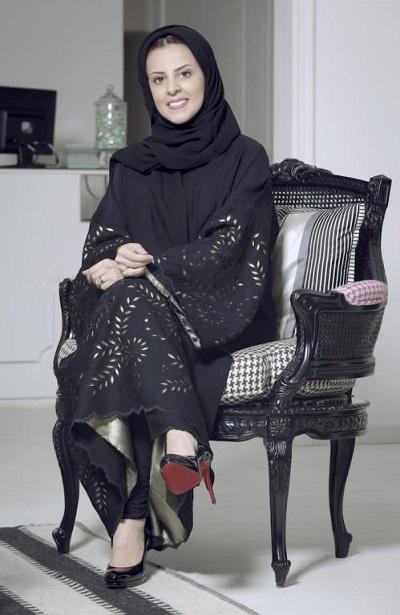 المصممة السعودية هانيه البريكان
