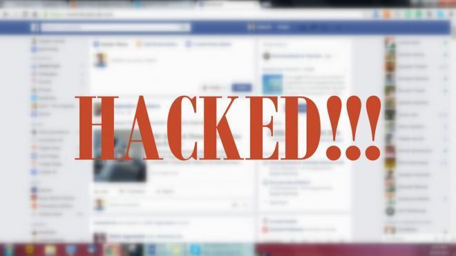 خطوات حماية حسابك على فيس بوك من الاختراق