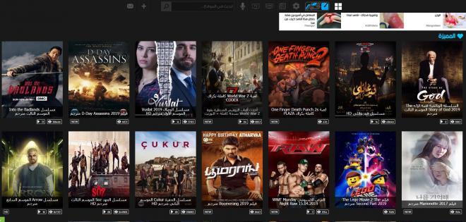 أفضل مواقع تحميل الأفلام الأجنبية مترجمة