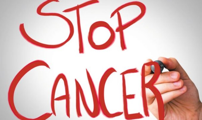 القضاء على السرطان بعلاجات حديثة