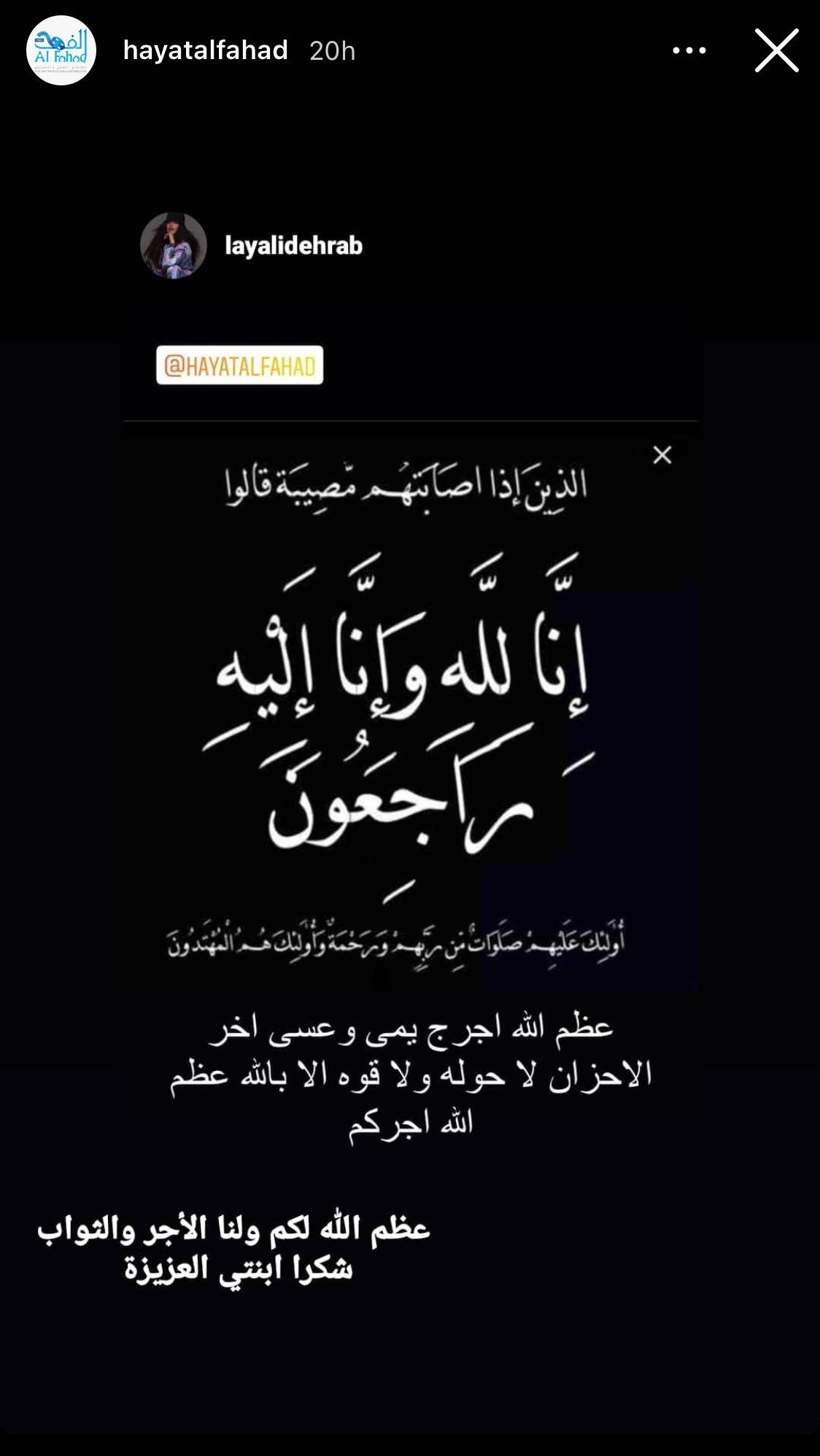 Posted by Layali Dehrab